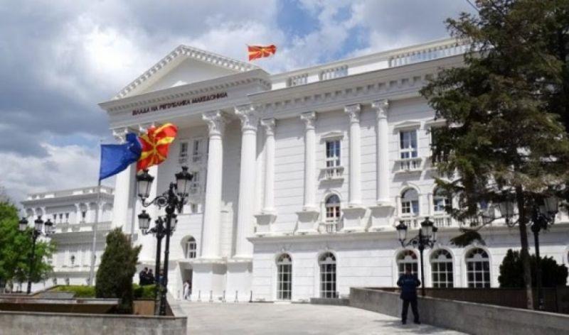 Qeveria e Maqedonisë vendosi që për 10% përqind t'i risë pagat e punonjësve të arsimit