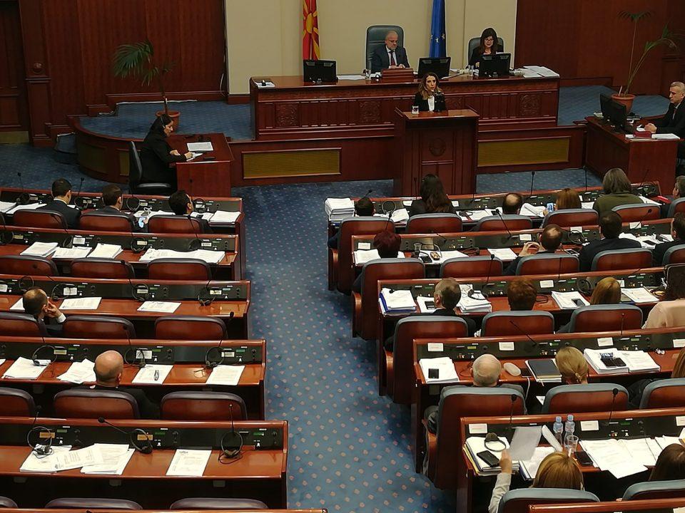 Miratohet amendamenti për Preambulën e Kushtetutës