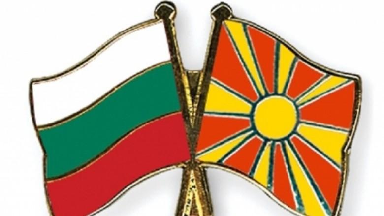 Bullgaria hap përfaqësi tregtare në Shkup