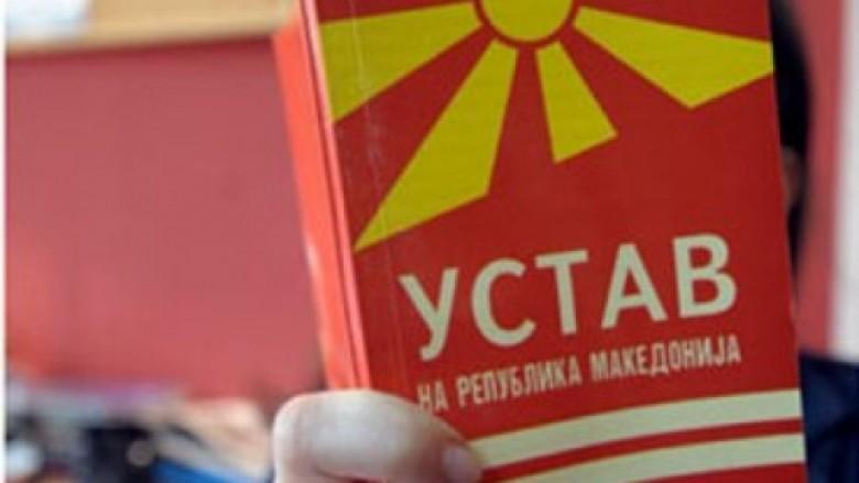Shpallen në Gazetën Zyrtare amendamentet për ndryshimin e Kushtetutës së Maqedonisë