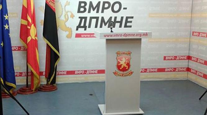 Mickoski cakton seancë të Komitetit Ekzekutiv të OBRM-PDUKM-së