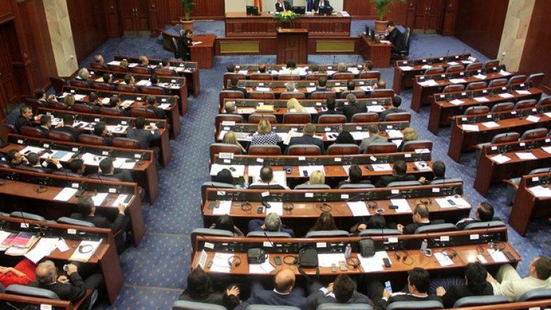 Ligjet e sferës së sigurisë sot para deputetëve në Maqedoni