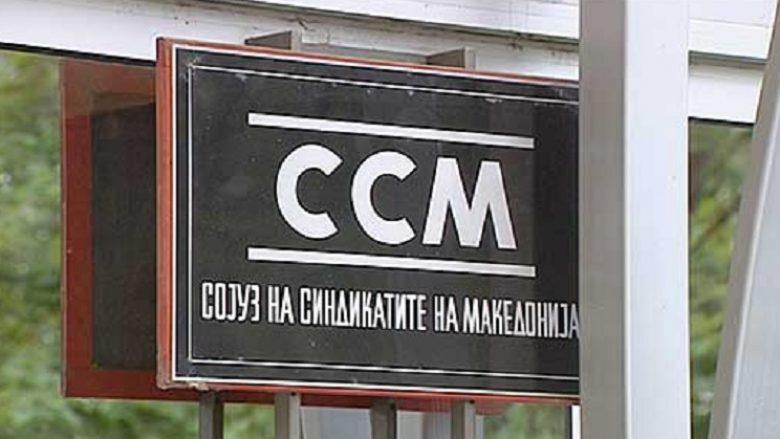 LSM propozon rritjen e pagës minimale