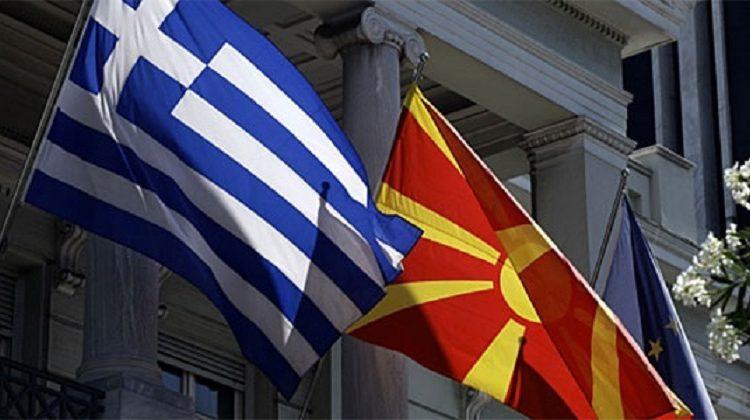 Greqia dorëzoi notën verbale, Marrëveshja e Prespës hyn në fuqi