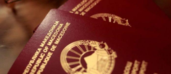 Ja kur do të munden qytetarët të pajisen me dokumente të Maqedonisë së Veriut