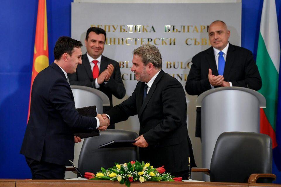 Maqedonia firmos marrëveshje me Bullgarinë për bashkëpunim në fushën e kulturës (FOTO)