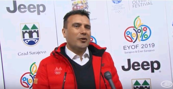 Zaev nga Sarajeva: Uniteti dhe bashkimi që krijon sporti duhet të reflektoj në gjithë Ballkanin