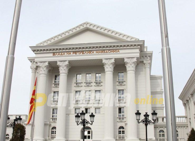 """Largohet mbishkrimi """"Qeveria e Republikës së Maqedonisë"""" nga ndërtesa qeveritare (Foto)"""