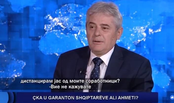 Ali Ahmeti: Blerim Reka ka ardhë shpesh tek unë dhe më ka kërkuar të bëhet Ambasador