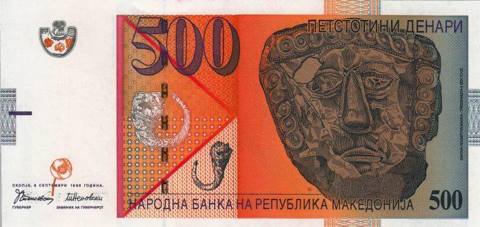 Banka Popullore: Bankënotat e reja nga 500 denarë do të dalin në qarkullin nga viti 2020