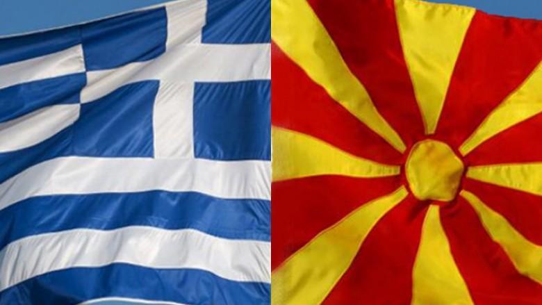 Shkupi dhe Athina e përforcojnë bashkëpunimin në forenzikë dhe gjyqësinë mjekësore