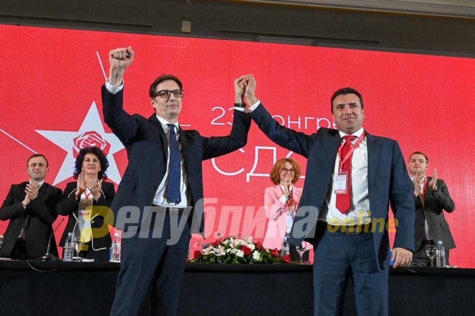 Live: Zoran Zaev dhe Stevo Pendarovski ju drejtohen qytetarëve