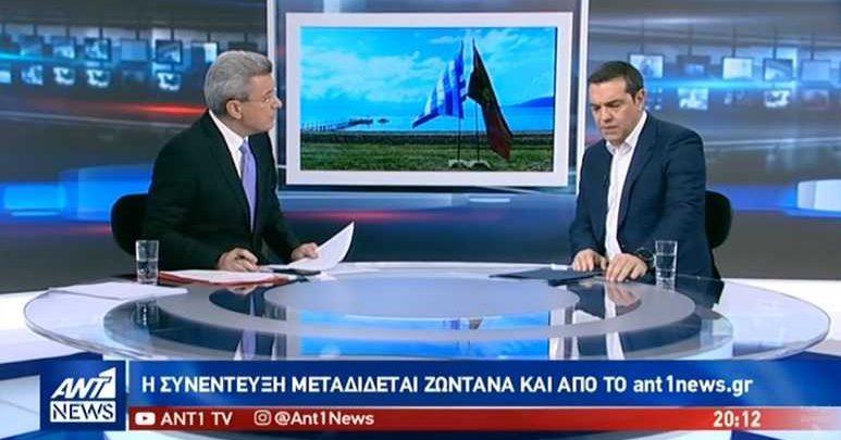 Ciprasi: Për 10 vjet madje edhe ato që nuk janë dakorduar do ta kuptojnë rëndësinë e Marrëveshjes së Prespës