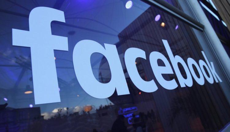 """""""Fejsbuk"""" pret dënim rekord për shkak të rrjedhjes së informacioneve personale"""