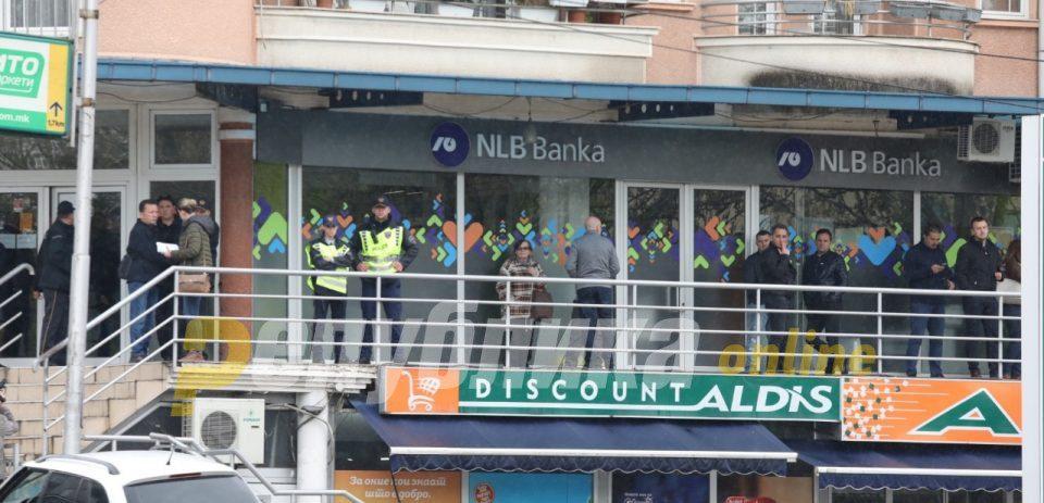 Vjedhja e bankës në Çair, asnjë gjurmë nga autorët