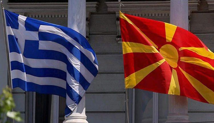 Takim në MPJ-në greke për Grupin ndërkombëtar të ekspertëve për markat tregtare