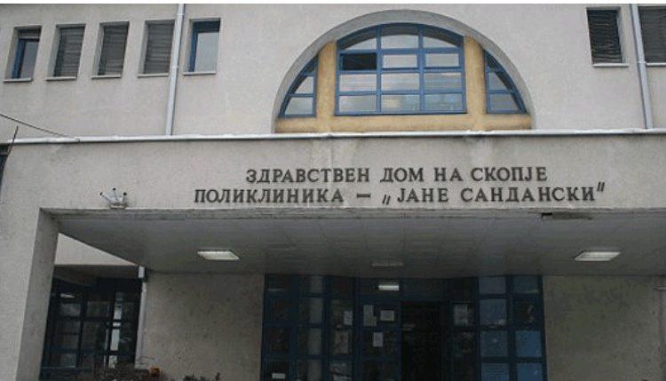 Për festat mjekët kujdestarë në të gjitha poliklinikat e Shkupit