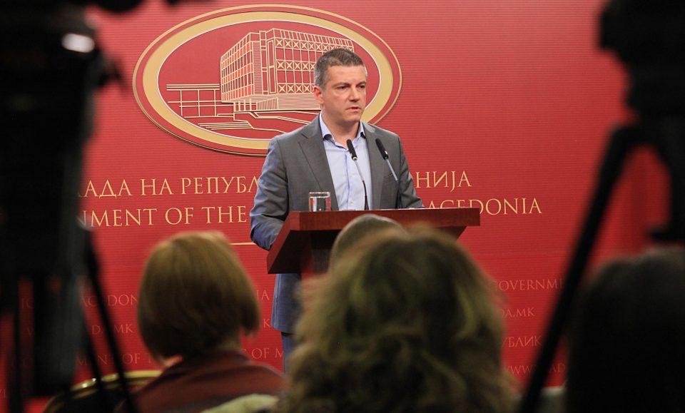 Debat publike për ndryshime të ligjeve për sektorin publik dhe administratën