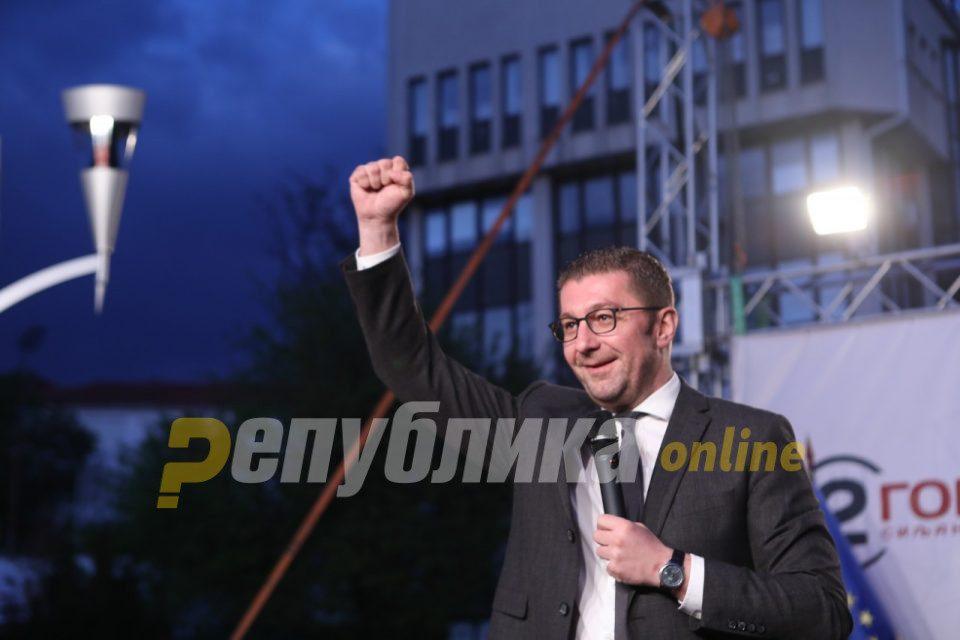 Ndiqni Live: Konferencë për shtyp nga Hristijan Mickoski