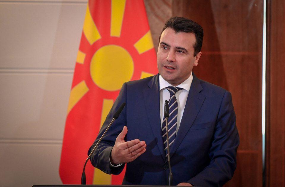 Zaev: Administrata publike zvogëlohet, një pjesë e të punësuarve do të motivohen që të shkojnë në sektorin privat