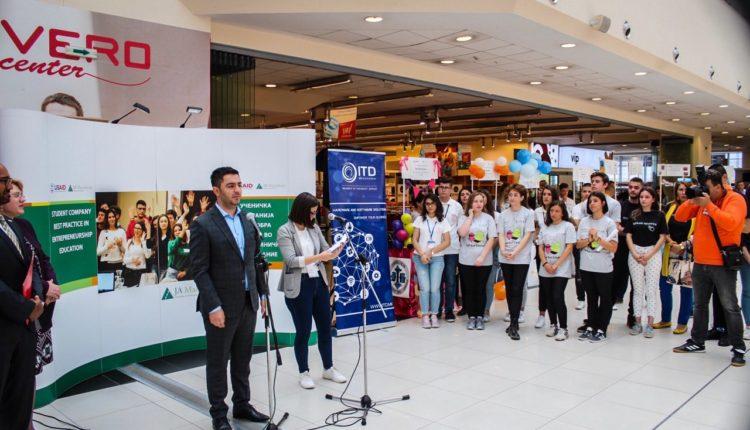 Garë nacionale e kompanive nga nxënës të shkollave të mesme – mundësi për inkurajimin e një shoqërie ndërmarrëse me kuadër që do ti përgjigjet kërkesave të tregut