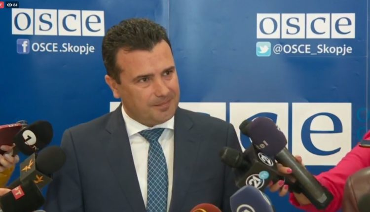 Zoran Zaev: Në dy javët e ardhshme, do të marrim vendime serioze