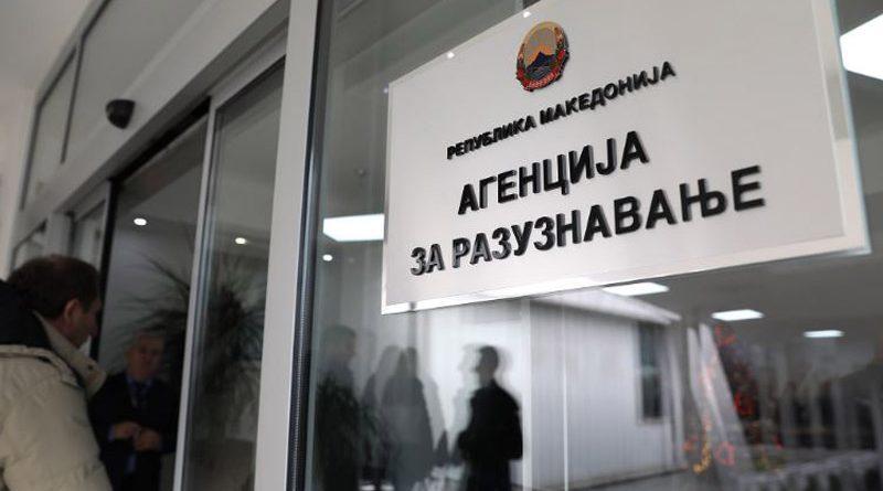 Zaevi i përgjigjet BDI-së: Emërimi i Musliut është kompetencë e presidentit