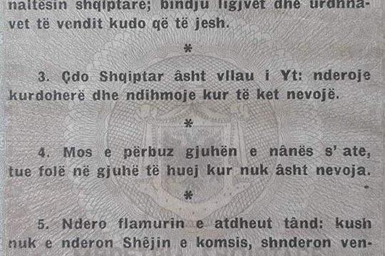 Çka shkruante në pasaportën shqiptare të kohës së Mbretit Zog