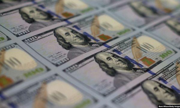 AKK-ja do të bëjë kontrollin e plotë të pasurisë së 974 zyrtarëve publikë