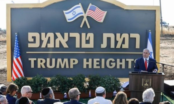 Izraeli ia vë emrin e Trumpit vendbanimit në tokën e pushtuar nga Siria