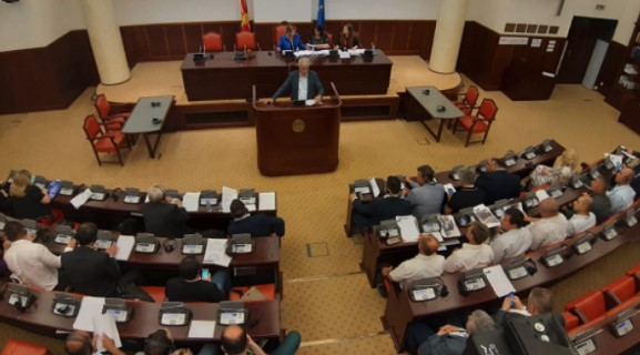 Maqedoni, debat publik për Ligjin për lojërat e fatit