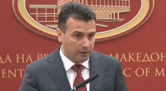 Zaev: Të gëzohemi së bashku për suksesin, kemi punuar shumë në periudhën e kaluar