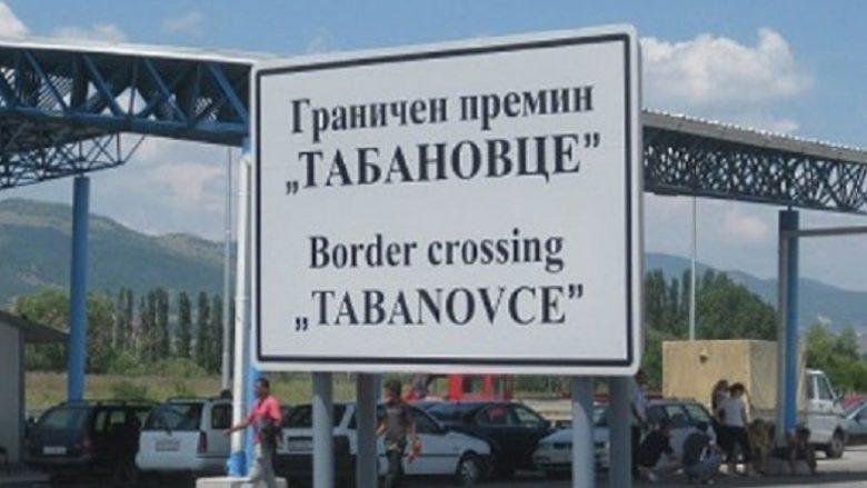 MPB njoftim për mërgimtarët që hyjnë në Maqedoni me pasaporta të huaja