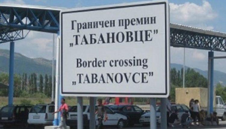 Arrestohet një shtetas i Belgjikës në Tabanoc