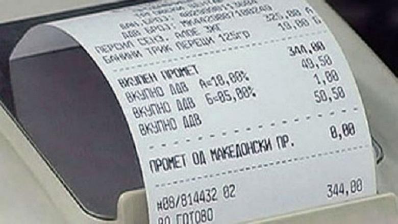 Për të kthyer 600 denarë prej TVSH-së ju duhet të harxhoni 26.600 denarë