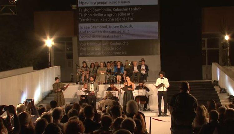 Për herë të parë, gjuha shqipe u përdor zyrtarisht në manifestimin Mbrëmjet Strugane të Poezisë