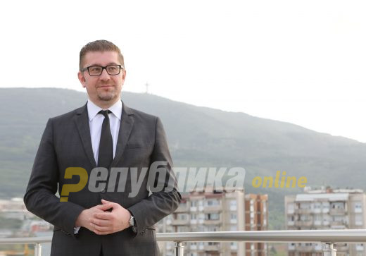 Urim nga Mickoski për Kurban Bajram: Festa na bashkon në ndërtimin e jetës së përbashkët