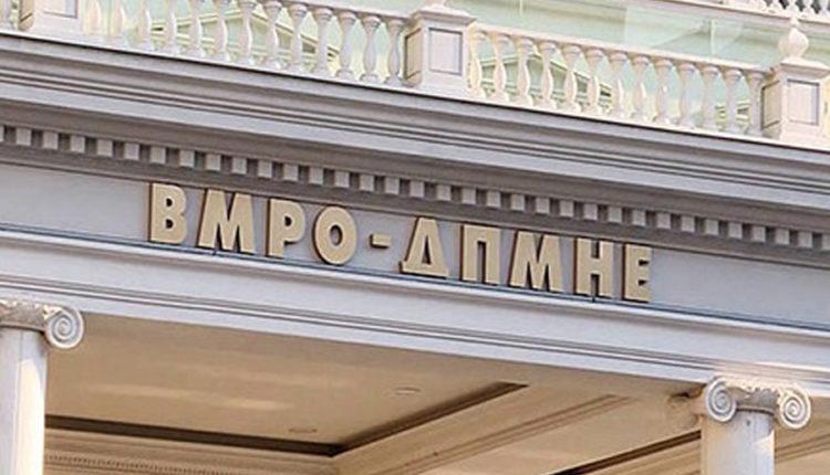 VMRO-DPMNE-ja kërkon seancë urgjente kuvendore për shkarkimin e Janëvës
