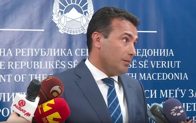 """""""Pederasti"""", reagime të bujshme ndaj deklaratës së Zaevit"""