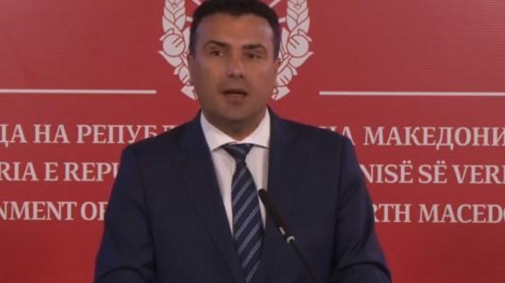 """Zaev: Jam i pari që e kam paraqitur rastin """"Haraçi"""", kjo të mos harrohet"""