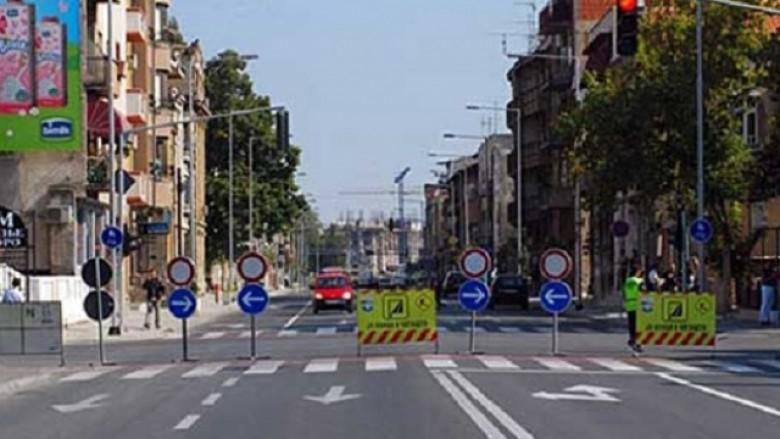 """Do të mbyllet një pjesë e bulevardit """"Ilinden"""" në Shkup"""