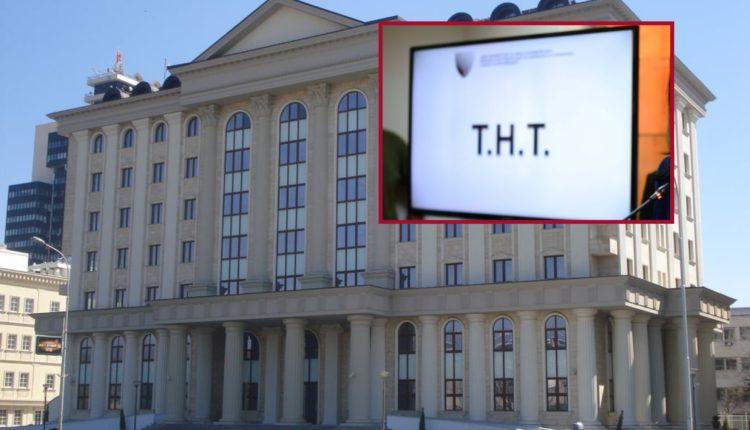 """PSP-ja kërkon shtyrjen e seancës për rastin """"TNT"""""""