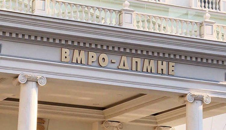 """VMRO-DPMNE: Hetimi për rastin """"Reket"""" është farsë"""