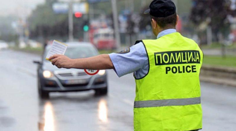 """Regjim i ndryshuar i komunikacionit në bulevardin """"Ilinden"""""""