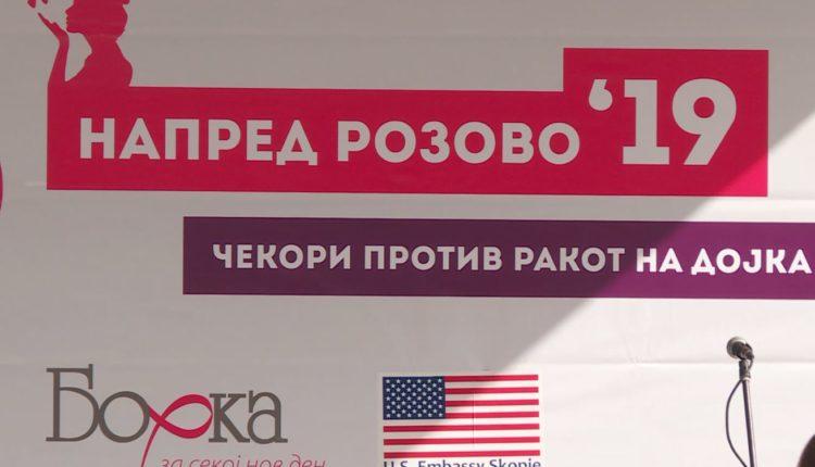 Shkup, marsh kundër kancerit të gjirit (VIDEO)