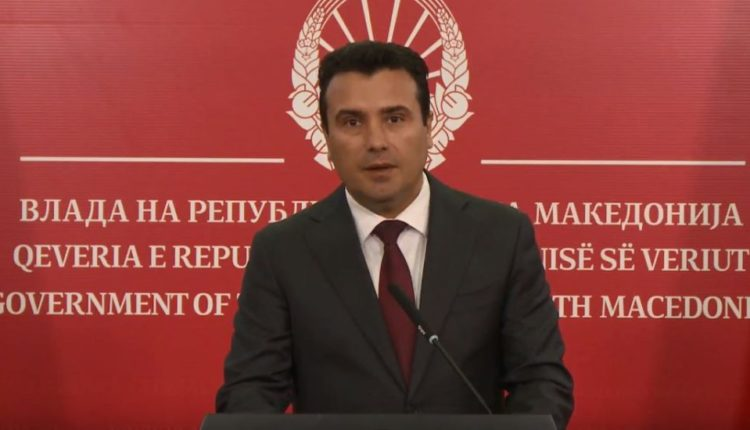 Zaev: Brukseli na bëri padrejtësi, shkojmë në zgjedhje të parakohshme (VIDEO)