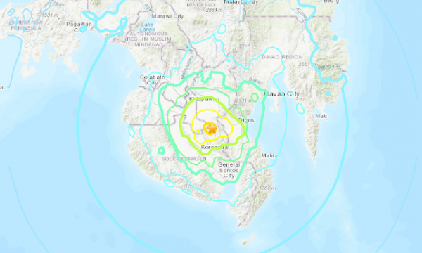Filipinet goditen nga një tërmet i fuqishëm prej 6.4 ballësh