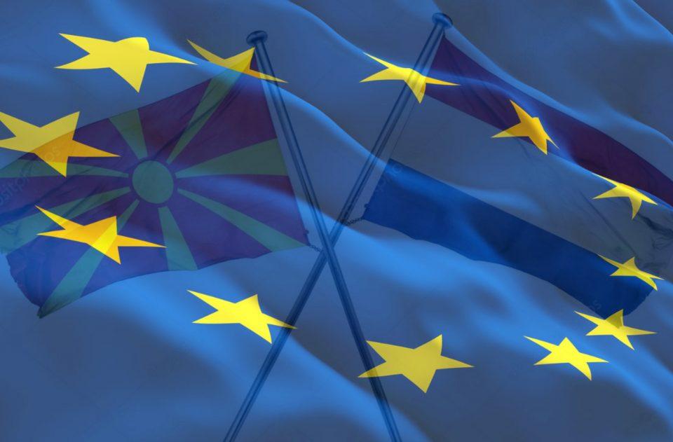 Data, Holanda i dha dritë jeshile Maqedonisë së Veriut