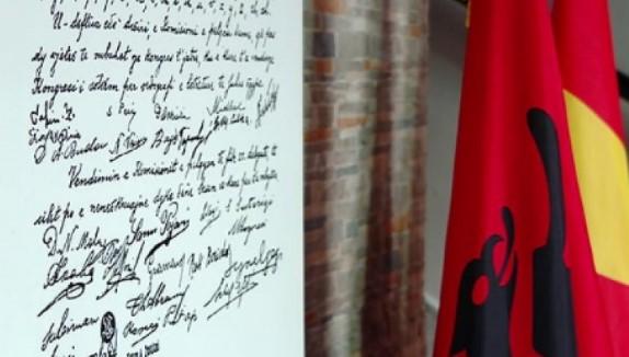 A do të respektohet mendimi i Komisionit të Venedikut për Ligjin për përdorimin e gjuhëve?