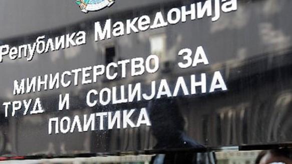 MPPS: Propozim-ligji kaloi në seancë qeveritare, deri në 6.000 denarë subvencione për paga më të larta